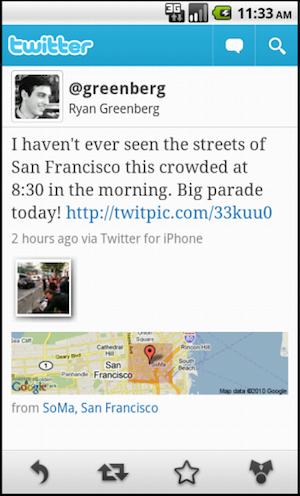 Страница сообщения Twitter для Android