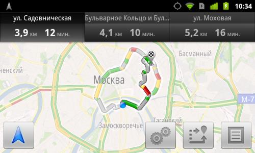 Google навигация