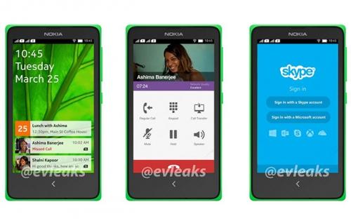 Первые фото Nokia под управлением Android